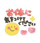 ほんわか★水彩タッチ(個別スタンプ:33)