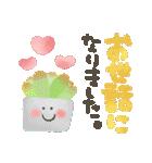ほんわか★水彩タッチ(個別スタンプ:34)