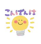 ほんわか★水彩タッチ(個別スタンプ:35)