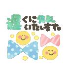 ほんわか★水彩タッチ(個別スタンプ:36)