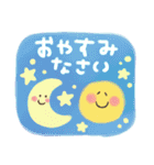 ほんわか★水彩タッチ(個別スタンプ:38)
