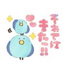 ほんわか★水彩タッチ(個別スタンプ:40)