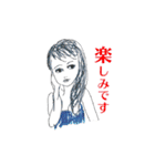 林真理子のマリコスタンプ(個別スタンプ:08)