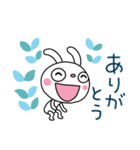 北欧風☆ふんわかウサギ(個別スタンプ:01)