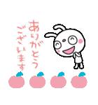北欧風☆ふんわかウサギ(個別スタンプ:02)