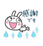 北欧風☆ふんわかウサギ(個別スタンプ:03)