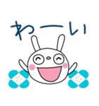 北欧風☆ふんわかウサギ(個別スタンプ:04)