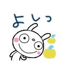 北欧風☆ふんわかウサギ(個別スタンプ:05)