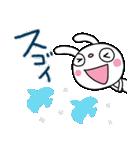 北欧風☆ふんわかウサギ(個別スタンプ:07)