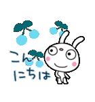 北欧風☆ふんわかウサギ(個別スタンプ:10)