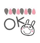北欧風☆ふんわかウサギ(個別スタンプ:14)