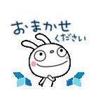 北欧風☆ふんわかウサギ(個別スタンプ:16)