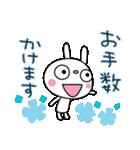 北欧風☆ふんわかウサギ(個別スタンプ:20)