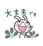北欧風☆ふんわかウサギ(個別スタンプ:21)