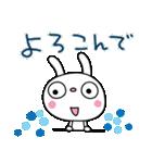 北欧風☆ふんわかウサギ(個別スタンプ:22)