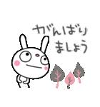北欧風☆ふんわかウサギ(個別スタンプ:23)