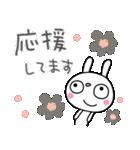 北欧風☆ふんわかウサギ(個別スタンプ:24)