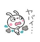 北欧風☆ふんわかウサギ(個別スタンプ:29)