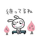 北欧風☆ふんわかウサギ(個別スタンプ:36)