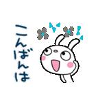 北欧風☆ふんわかウサギ(個別スタンプ:37)