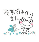 北欧風☆ふんわかウサギ(個別スタンプ:38)