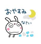 北欧風☆ふんわかウサギ(個別スタンプ:40)