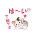 ちび三毛猫 毎日優しいスタンプ(個別スタンプ:10)