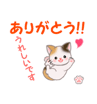ちび三毛猫 毎日優しいスタンプ(個別スタンプ:16)