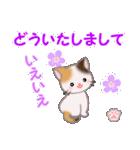 ちび三毛猫 毎日優しいスタンプ(個別スタンプ:19)