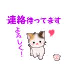 ちび三毛猫 毎日優しいスタンプ(個別スタンプ:34)
