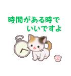 ちび三毛猫 毎日優しいスタンプ(個別スタンプ:35)