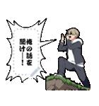 毒舌男子6-メッセージver-(個別スタンプ:12)
