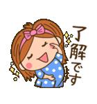 妊婦さん応援2(コロナに負けるな!)(個別スタンプ:01)