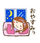妊婦さん応援2(コロナに負けるな!)(個別スタンプ:04)