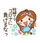 妊婦さん応援2(コロナに負けるな!)(個別スタンプ:05)