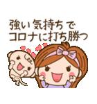 妊婦さん応援2(コロナに負けるな!)(個別スタンプ:06)