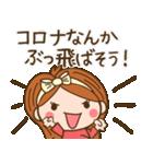 妊婦さん応援2(コロナに負けるな!)(個別スタンプ:07)