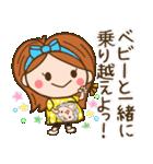 妊婦さん応援2(コロナに負けるな!)(個別スタンプ:08)
