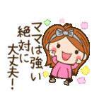 妊婦さん応援2(コロナに負けるな!)(個別スタンプ:09)