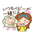 妊婦さん応援2(コロナに負けるな!)(個別スタンプ:10)