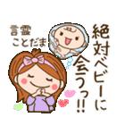 妊婦さん応援2(コロナに負けるな!)(個別スタンプ:11)