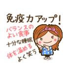 妊婦さん応援2(コロナに負けるな!)(個別スタンプ:12)
