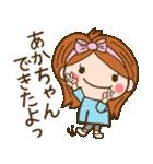 妊婦さん応援2(コロナに負けるな!)(個別スタンプ:13)