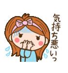 妊婦さん応援2(コロナに負けるな!)(個別スタンプ:15)