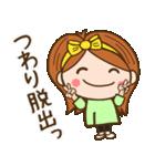 妊婦さん応援2(コロナに負けるな!)(個別スタンプ:16)