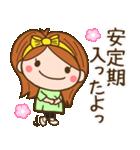 妊婦さん応援2(コロナに負けるな!)(個別スタンプ:17)