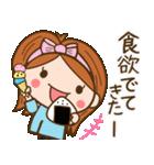 妊婦さん応援2(コロナに負けるな!)(個別スタンプ:18)