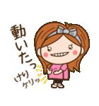 妊婦さん応援2(コロナに負けるな!)(個別スタンプ:19)