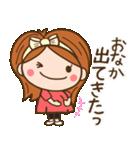 妊婦さん応援2(コロナに負けるな!)(個別スタンプ:20)
