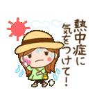 妊婦さん応援2(コロナに負けるな!)(個別スタンプ:22)